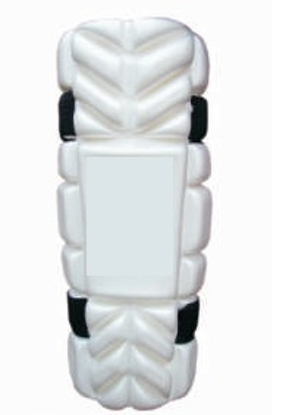 Picture of ROYAL SUPER Elbow/Arm Guard