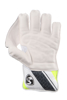 Picture of WK Gloves SG RSD XTREME YOUTH